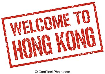 welcome to Hong Kong stamp