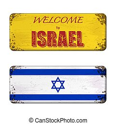 Welcome to Israel nameplate