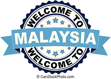 Welcome to Malaysia blue black rubber stamp illustration vector