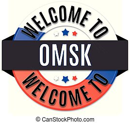 welcome to OMSK russia flag icon