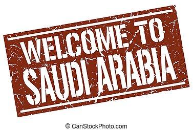 welcome to Saudi Arabia stamp