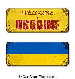 Welcome to Ukraine nameplate