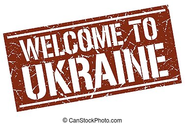welcome to Ukraine stamp