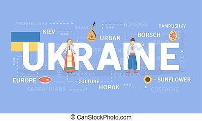 Welcome to Ukraine.