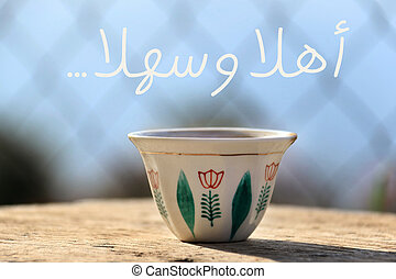 Welcoming People over Lebanese Coffee