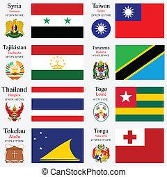 wereld, vlaggen, en, hoofdsteden, set, 24
