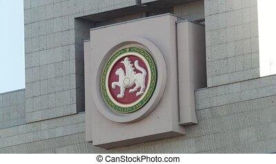 White bars - symbol of Republic Tatarstan - emblem on...