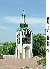 White bell tower