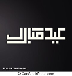 White Color Eid Mubarak Creative typography on a Black Background