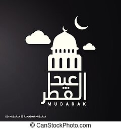 White Color Eid ul Fitar Creative typography with Mosque on a Black Background