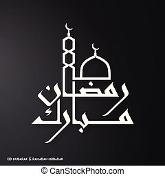White Color Ramadan Kareem Creative typography connected with Minaret and a Domb of a Mosque on a Black Background