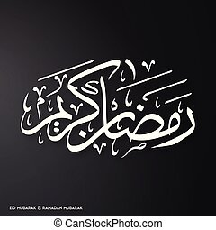 White Color Ramadan Kareem Creative typography on a Black Background