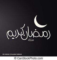 White Color Ramadan Mubarak Creative typography having Moon on a Black Background