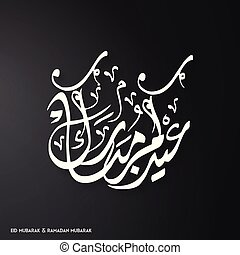 White Color Ramadan Mubarak Creative typography on a Black Background