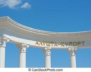 White columns.