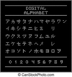 White digital katakana alphabet