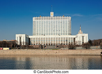 White House of Government. Moscow, Russia
