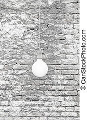White lamp by the wall