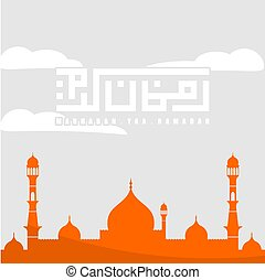 White Orange Ramadan Kareem with mosque Typography design