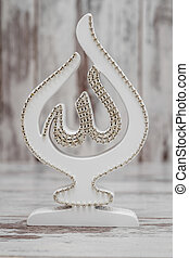 White Religious Statuette with the Name of Allah - White...