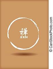 White Zen Sumi Circle Symbol Floating on Brown Background -...