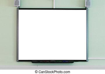 whiteboard, 対話型である