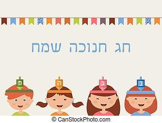 wielki, dreidel, beletrystyka, card., hanukkah, tutaj,...