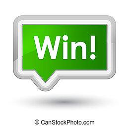 Win prime green banner button