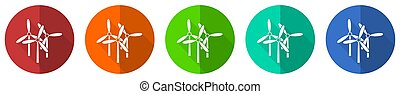 Windmill icon set, red, blue, green and orange flat design web buttons isolated on white background, vector illustration
