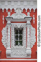 Window of Church in Nizhny Novgorod - Russia