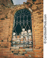 Window of the destroyed building