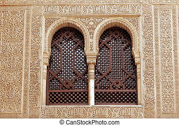 Windows of Alhambra, Granada - Andalucia, Spain