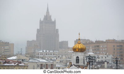 winter Ministry of Foreign Affairs buiding in Moscow Russia
