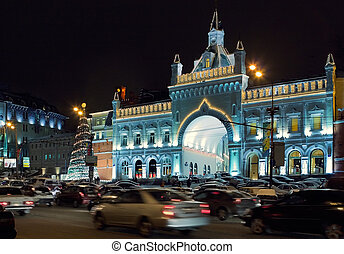 Winter Moscow in celebratory illumination