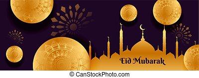 wishes banner for eid mubarak festival