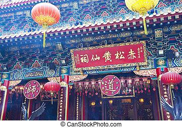 wong tai grzeszą rozciągacz, w, hongkong