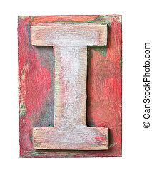 Wooden alphabet block, letter I