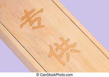 wooden box on a white background