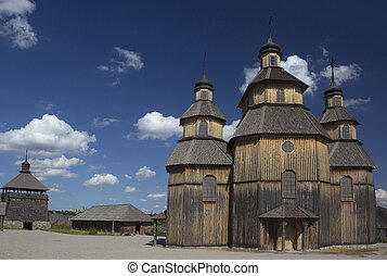 Wooden church in the middle of Sich - Wooden church in the...