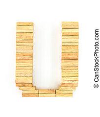 Wooden domino alphabet, U