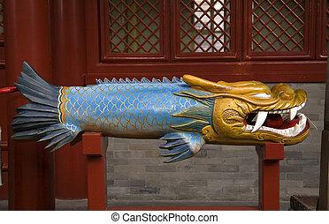 Wooden Dragon Fish Bell Fayuan Buddhist Temple Beijing China