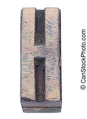 wooden H letter