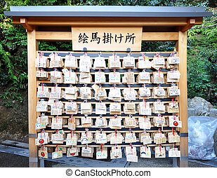 Wooden prayer tablets in a japanese temple (Kyoto, Japan)