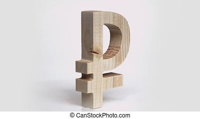 Wooden ruble symbol rotation on a white background
