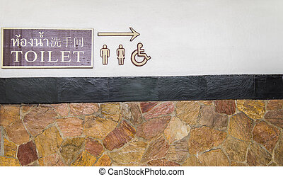 Wooden toilet sign on the wall