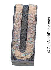 wooden U letter