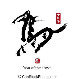 "woord, paarde, calligraphy., jaar, 2014, ""horse"""