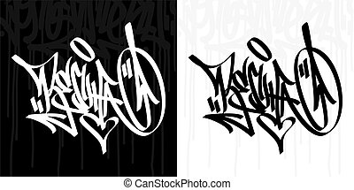 Word Spring in Russian Hip Hop Hand Written Graffiti Style Typography Vector Illustration Art