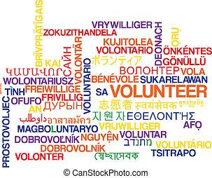 wordcloud, 概念, multilanguage, 背景, ボランティア