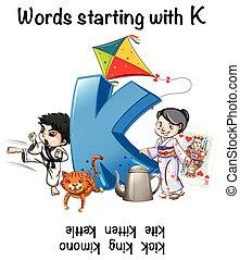 worksheet, k, 始める, 言葉, デザイン